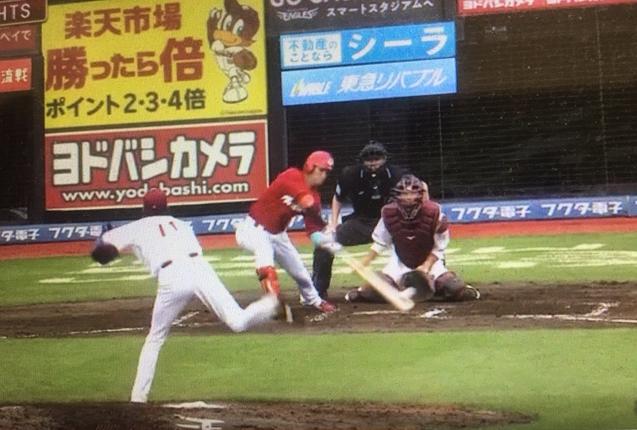 2019広島vs楽天2回戦クリスジョンスン6回2失点西川龍馬が勝越し打